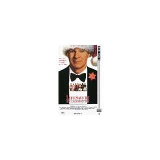 Mixed Nuts [VHS] Steve Martin, Madeline Kahn, Robert Klein, Anthony