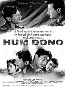 HUM DONO Hindi Movie DVD Dev Anand Sadhana Nanda (old)
