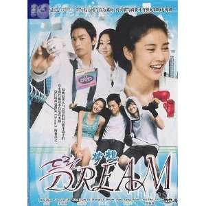 DREAM KOREAN DRAMA 8 DVDs with English Subtitles Movies